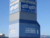 businesspark_wiener_neustadt_003
