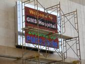 hospital_kuwait_003
