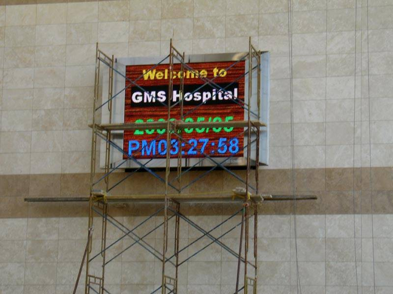 hospital_kuwait_002