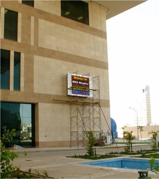 hospital_kuwait_005