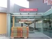 kulturzentrum_leibnitz_001