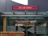kulturzentrum_leibnitz_010