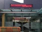 kulturzentrum_leibnitz_009