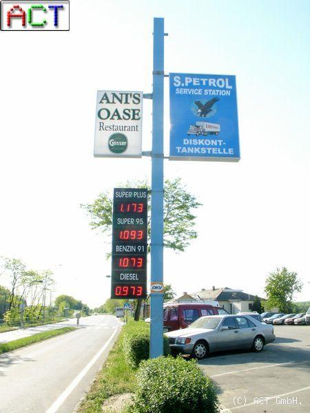 s_petrol_001