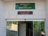 schoenbrunn_004