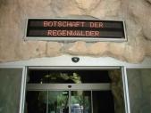 schoenbrunn_008