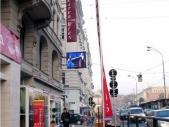 theater_ad_wien_009