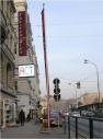 theater_ad_wien_001