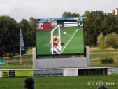LED-Videowall