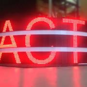 Rundes LED-Display